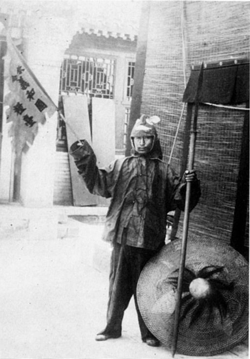 A Boxer During the Revolt. By Department of the Army, Office of the Chief Signal Officer. (http://research.archives.gov/description/530870) [Public domain], via Wikimedia Commons