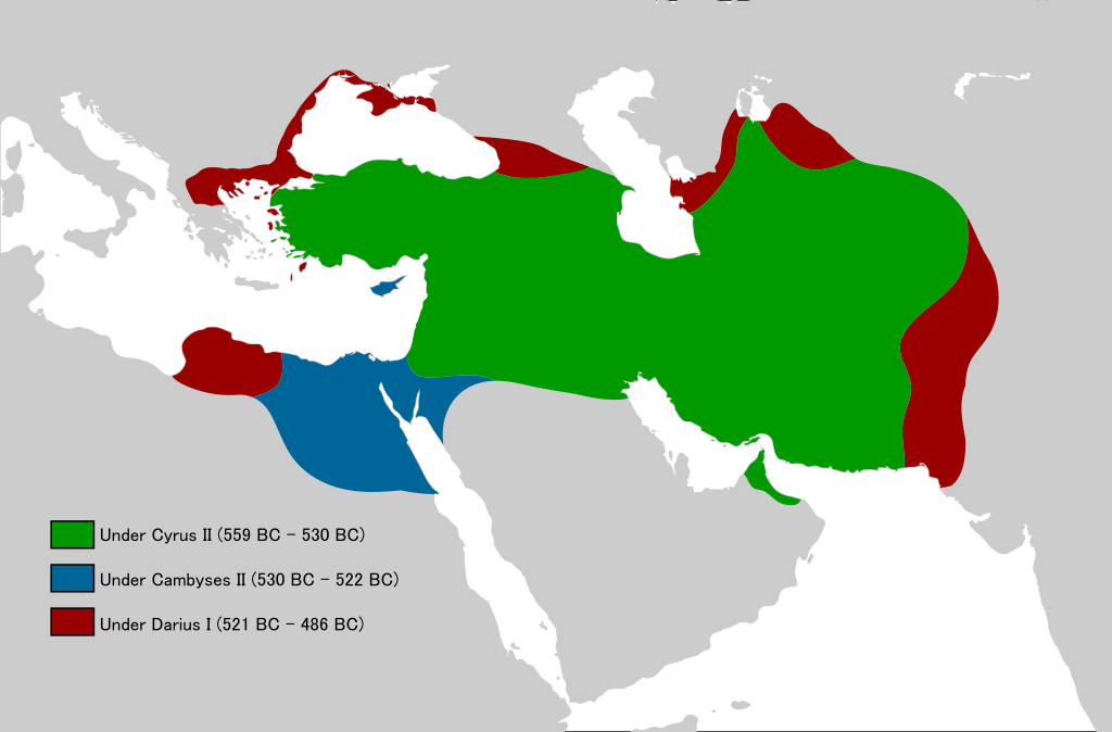 Achaemenid Empire under different kings | Author: Ali Zifan | Source: Wikimedia Commons | License: CC BY-SA 4.0