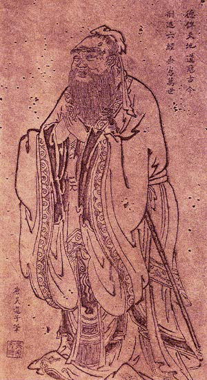 "Portrait of Confucius from the Tang Dynasty | Author: User ""Louis le Grand"" 