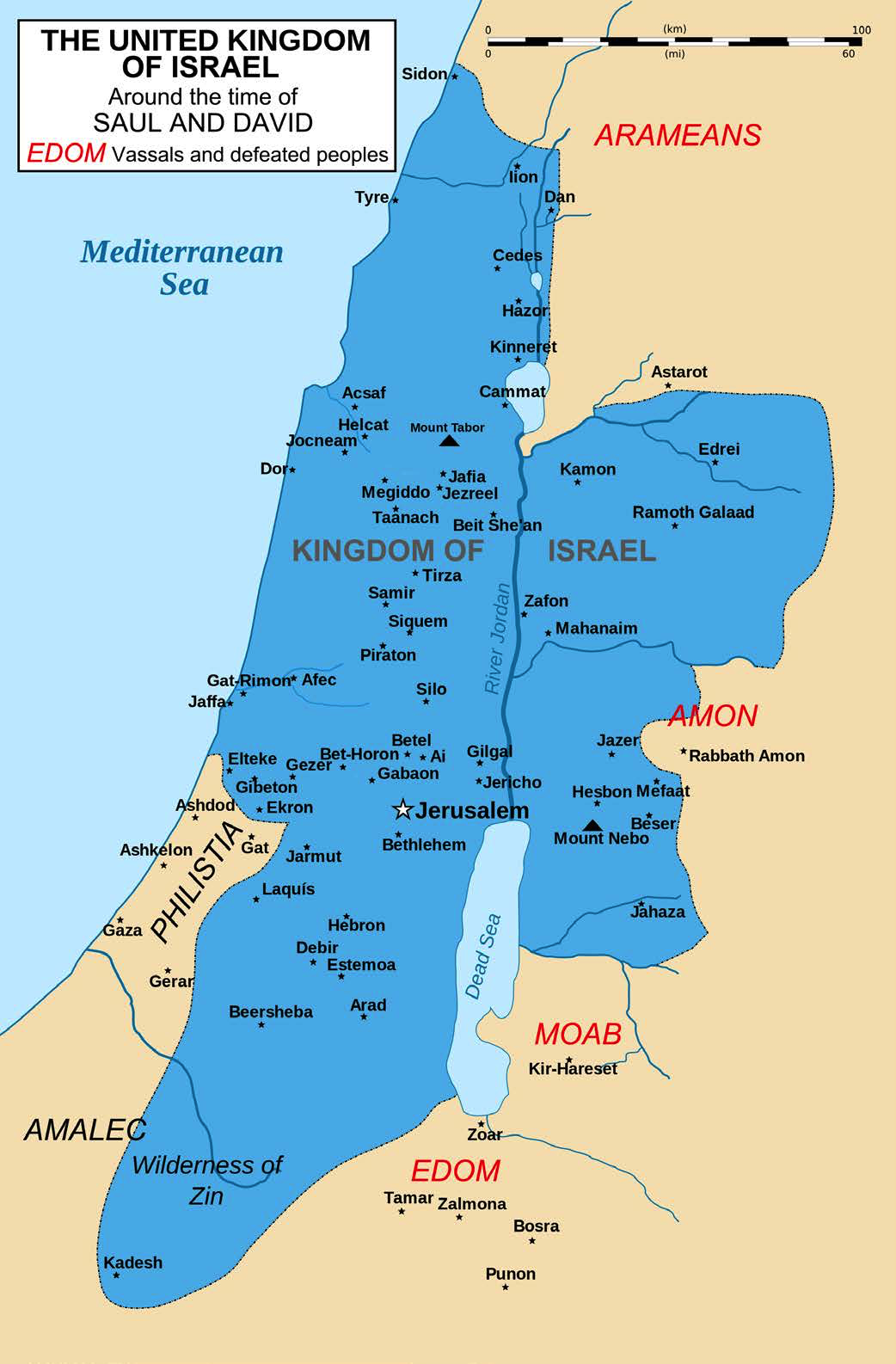 The United Kingdom of Israel | The map shows the unified state in blue, as well as the surrounding territories that paid tribute to the United Kingdom of Israel. | Author: Regno di Davide | Source: Wikimedia Commons | License: CC BY-SA 3.0