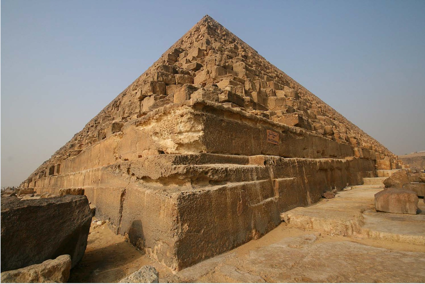 "The Great Pyramid at Giza |Author: User ""Jeancaffou"" 