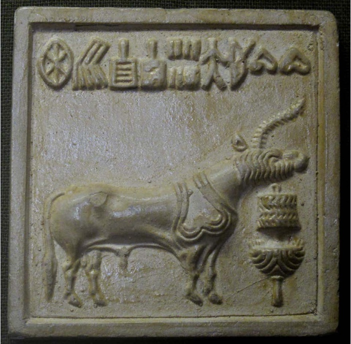 "Unicorn Seal | Mold from a ""unicorn seal"" from Mohenjo-Daro depicting a mythical animal standing over an altar or trough, with writing above. 