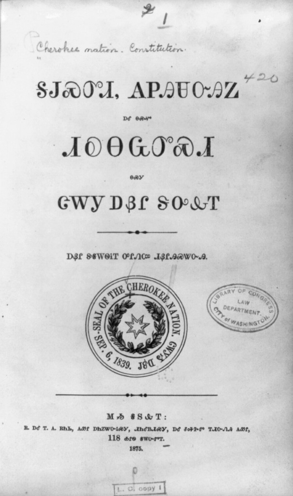 Title page, [Constitution and laws of the Cherokee nation] 1875. [Public domain], via Library of Congress.