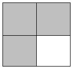 Hassan's Sandwich. A square divided into four equal pieces. Three of the pieces are shaded in to represent Hassan eating them.