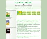 Fun with Arabic