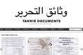 Watha'iq Tahrir (Tahrir Documents)