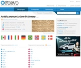 Forvo: The Pronunciation Guide