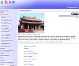 Chinese course online