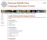 Arabic Professional Development Library