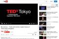 Taste and evolve: Ayako Suwa at TEDxTokyo