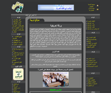 Arabic Language Grammar