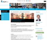 Introductie in energie- en industriesystemen