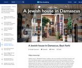A Jewish house in Damascus, Bayt Farhi
