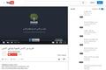 الأس والجذور: أس أكثر عقلانية وقوانين الأس (عربي)