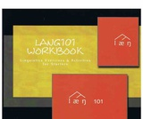 Lang101 Workbook. Linguistics Exercises & Activities for Starters