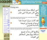 LookLex Learn Arabic - Lesson Fourteen