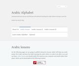 Arabic Alphabet Lessons