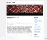 We Love Arabic - Resources for Learners and Teachers of Arabic
