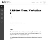 درس الفن، الفئة 1
