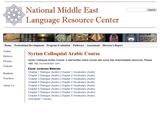 Jordanian Audio Materials
