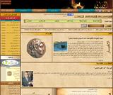 al-Waraq