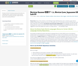 Review Games/復習ゲーム. Novice Low, Japanese 101, Lab 09