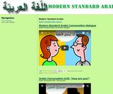Modern Standard Arabic with Huquq
