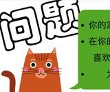 Mandarin Chinese, Dating, Intermediate-Low