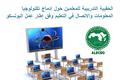 البيداغوجيا الرقميّة - Digital Pedagogy: Knowledge Creation
