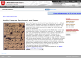 Arabic Papyrus, Parchment, and Paper