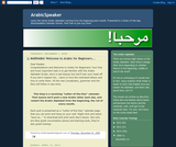 Arabic Speaker (Blog)