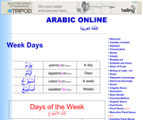 Vocabulary Words: Seasons, Days of the Week, Months, and Calendars