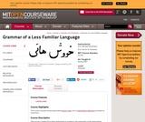 Grammar of a Less Familiar Language, Spring 2003
