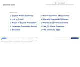 Ebn Misr online dictionary