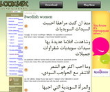 LookLex Learn Arabic - Lesson Twelve