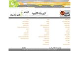School Arabia Grammar Lessons