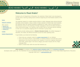 Read Arabic!