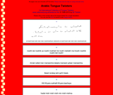 Arabic Tongue Twisters