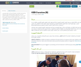 OER Curation (R)