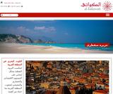 الحكواتي للثقافة العربية الاستئمانية