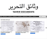 Watha'iq Tahrir (Tahrir Documents)