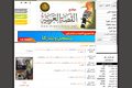 Arabic Stories