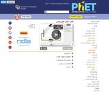 Photoelectric Effect (AR)
