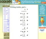LookLex Learn Arabic - Lessons Six to Nine