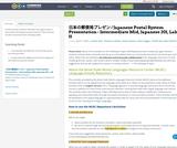 日本の郵便局プレゼン / Japanese Postal System Presentation - Intermediate Mid, Japanese 201, Lab 11