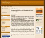 Arabicscope