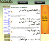 LookLex Learn Arabic - Lesson Seventeen