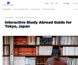 Interactive Study Abroad Guide for Tokyo, Japan