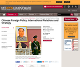 Chinese Foreign Policy: International Relations and Strategy, Spring 2009