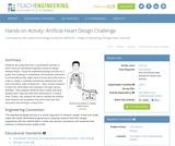Artificial Heart Design Challenge